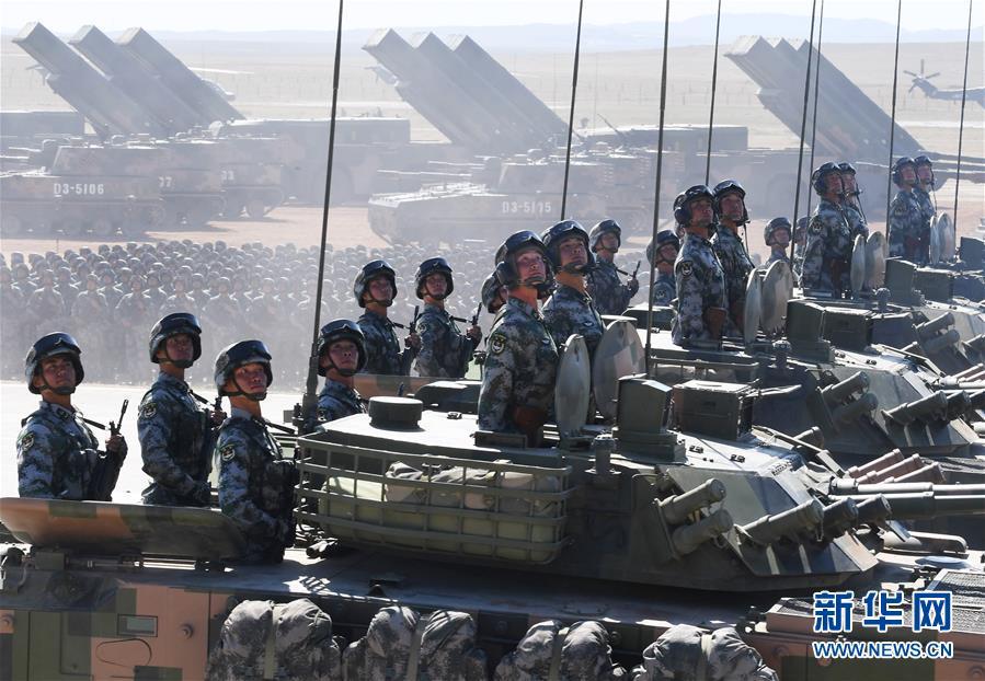 坚定维护主权 中国不信邪不怕邪