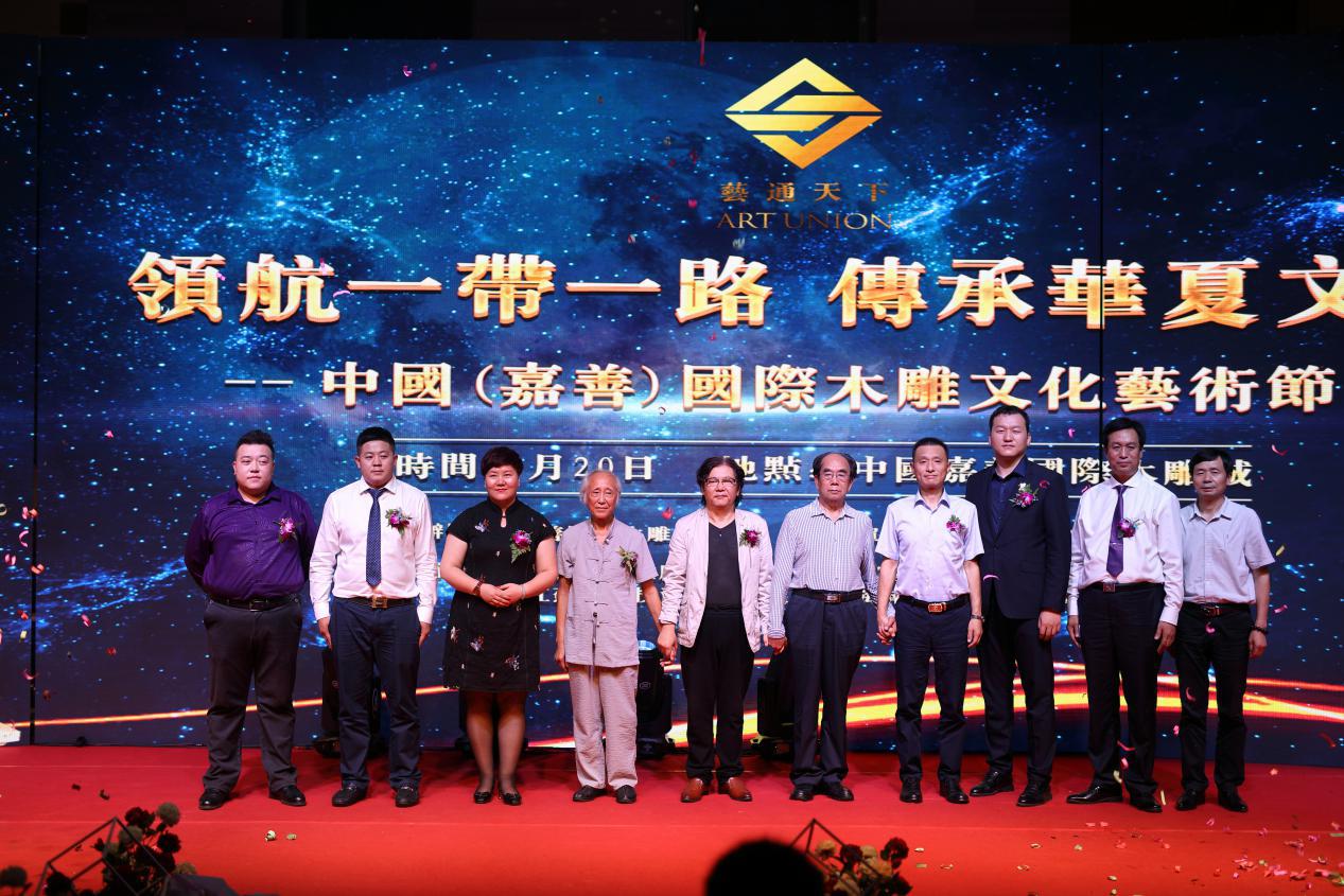 首届中国(嘉善)艺术文化论坛打造先进文化高地