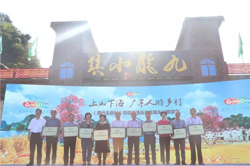 上山下海·广东人游乡村,一起去寻找你的小幸福4.jpg