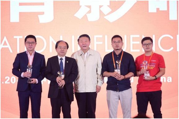 学而思网校参加亚洲教育论坛 获亚洲教育影响力奖