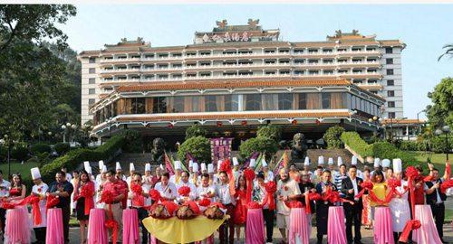 第三届国际精英厨神巡回大赛走进中国顺德2.jpg