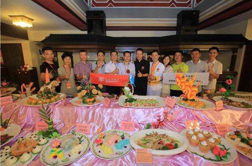 第三届国际精英厨神巡回大赛走进中国顺德5.jpg