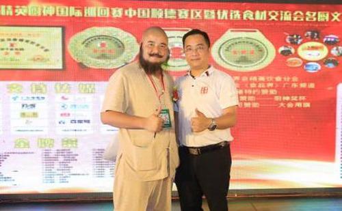 第三届国际精英厨神巡回大赛走进中国顺德6.jpg