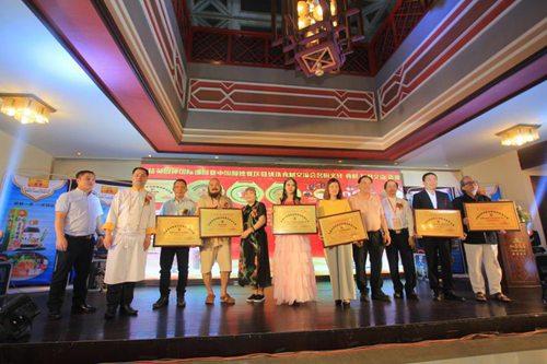 第三届国际精英厨神巡回大赛走进中国顺德7.jpg