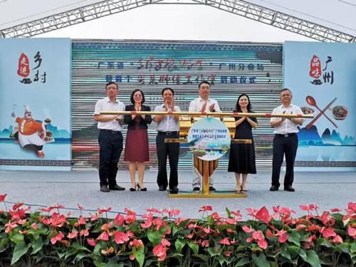 广东粤菜师傅工作室成立,广州乡村旅游季开启1.jpg