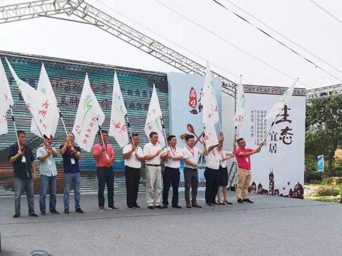 广东粤菜师傅工作室成立,广州乡村旅游季开启5.jpg