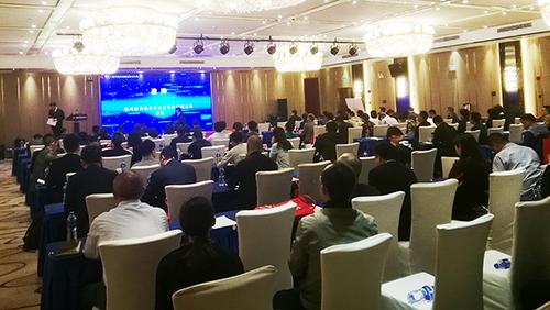 第十一届中国开发区信息化年会 在银川召开 图1