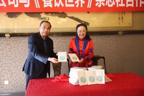 《二十四节气养生食笺》在京首发2.jpg