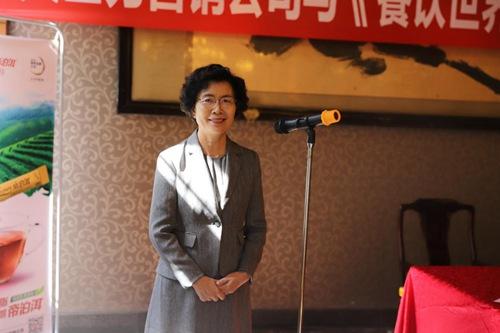 《二十四节气养生食笺》在京首发4.jpg