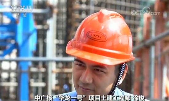中广核华龙一号项目土建工程师徐俊
