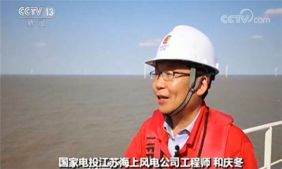 国家电投江苏海上风电公司工程师和庆冬