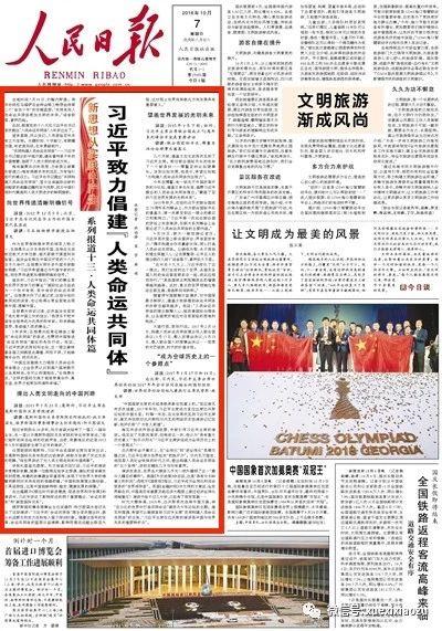 """这是习近平为世界贡献的""""中国智慧"""""""