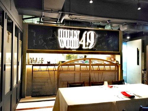 Hollywood 49,香港本地食材与法式烹饪融合的味道1.jpg