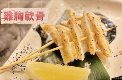 这家特色日式料理成为了香港旺角名店5.jpg