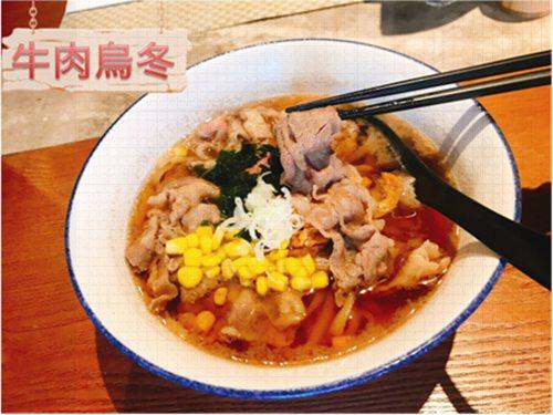 这家特色日式料理成为了香港旺角名店6.jpg