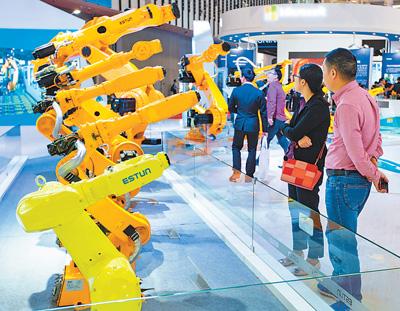 2018世界智能制造大会·智领全球博览会
