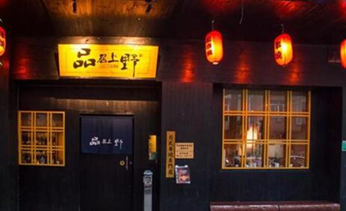 不一样的烧烤,江门小店解密日式串烧新定义1.jpg
