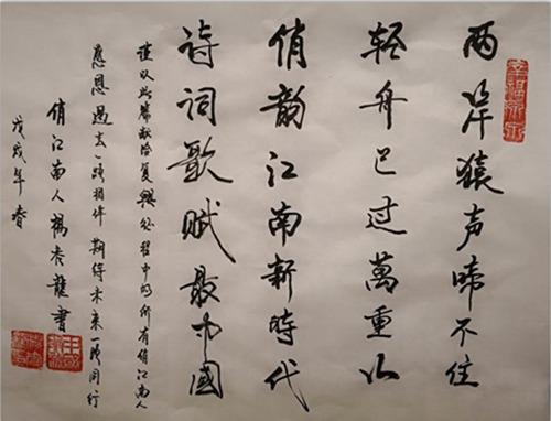 俏江南引领词牌文化与美食融合进入餐饮新时代1.jpg