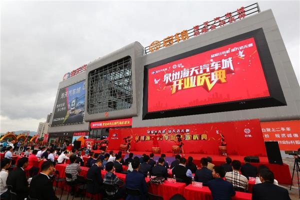 区两级,中国汽车流通协会,启辕汽车合作伙伴及福建海天轻纺集团的相关