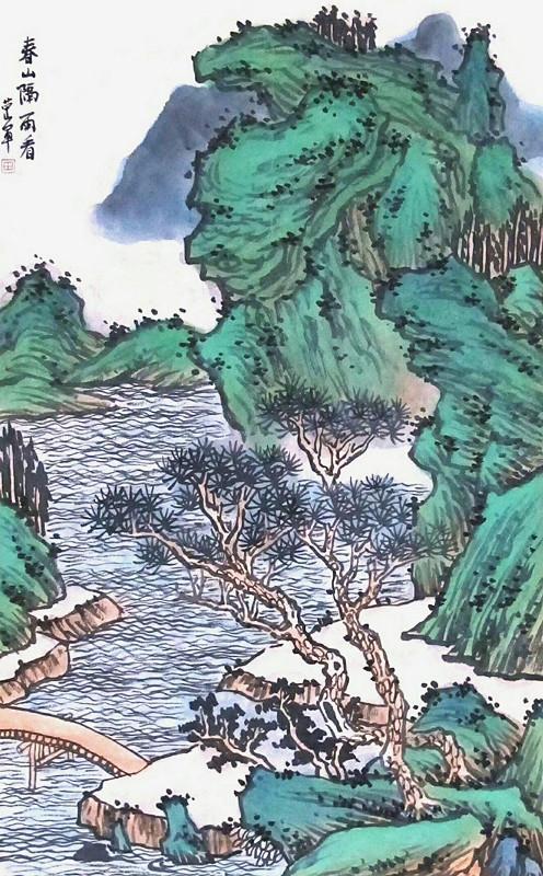 图1 春山隔雨看.jpg