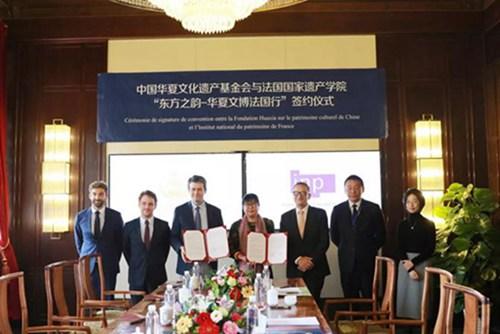 中法两国文博交流协议成功在京签署1.jpg