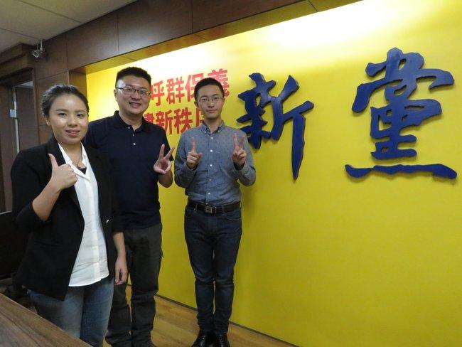 台新党:支持统一人数增多,绿营有人比蓝营还强烈
