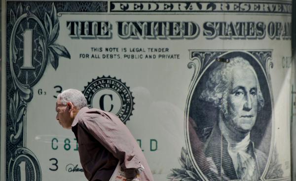 外媒指责中国操纵汇率 专家:极其谬误