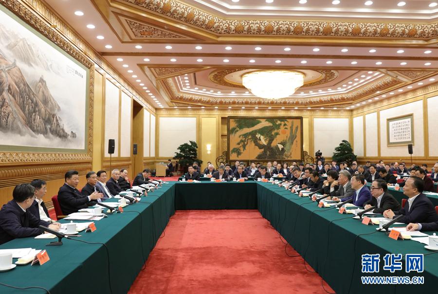 习近平:支持民营企业发展并走向更加广阔舞台