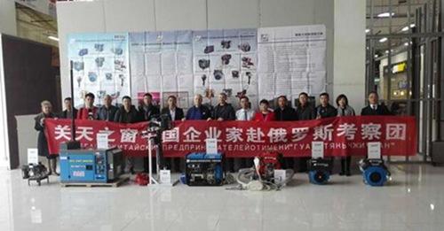 莫斯科中国制造海外馆迎来大批国内工业产品1.jpg