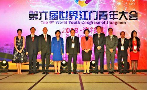 第六届世界江门青年大会在洛杉矶成功举办1.jpg