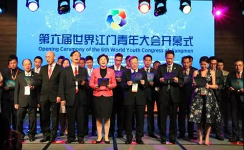 第六届世界江门青年大会在洛杉矶成功举办2.jpg