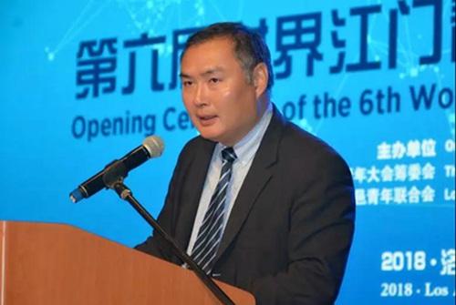 第六届世界江门青年大会在洛杉矶成功举办3.jpg