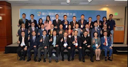 第六届世界江门青年大会在洛杉矶成功举办5.jpg