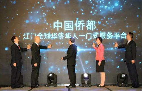 第六届世界江门青年大会在洛杉矶成功举办6.jpg