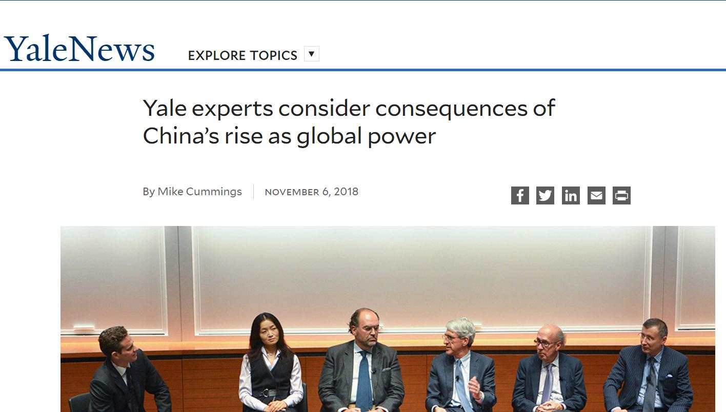 美学者热议:如何面对2049年的中国?