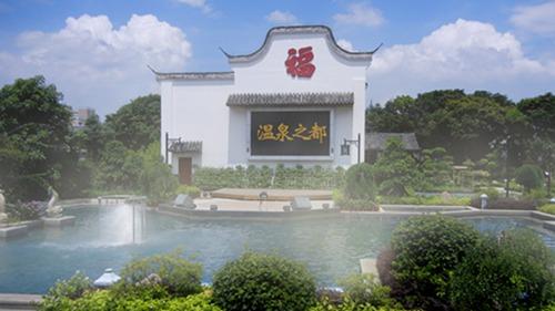 """""""有福之州·幸福之城""""旅游推介活动在佛山举办4.jpg"""