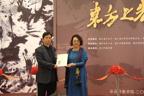上海朵云轩集团副总经理路燕女士代表朵云轩向借院先生授予荣誉证书.jpg