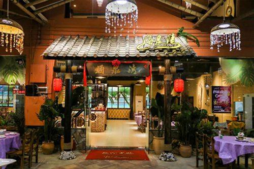 远洋海泉湾海鲜餐厅,尽览五邑美食风情1.jpg