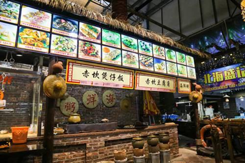远洋海泉湾海鲜餐厅,尽览五邑美食风情2.jpg