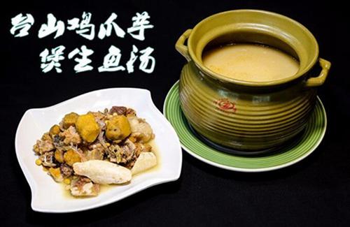 远洋海泉湾海鲜餐厅,尽览五邑美食风情3.jpg