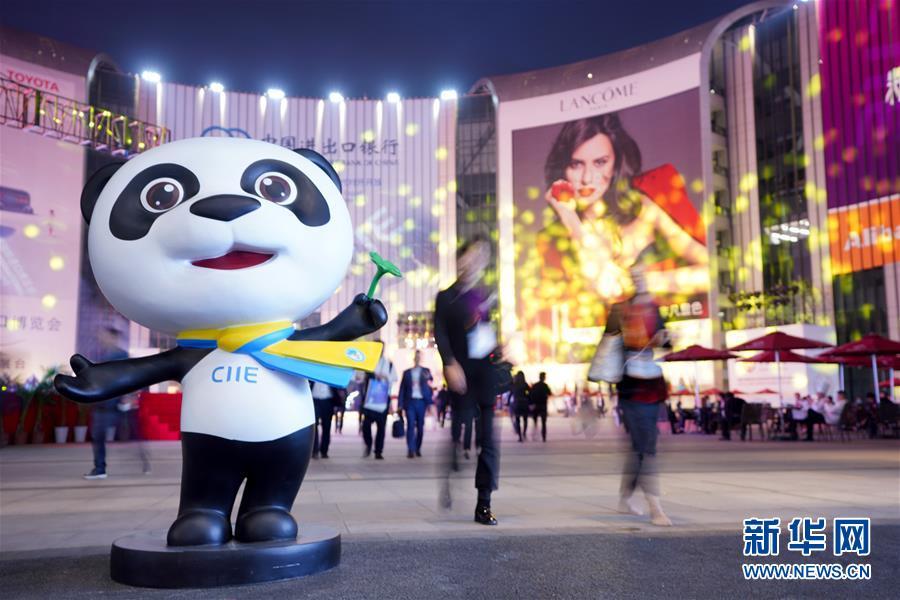 进博会:让世界看见中国的诚心、决心与信心