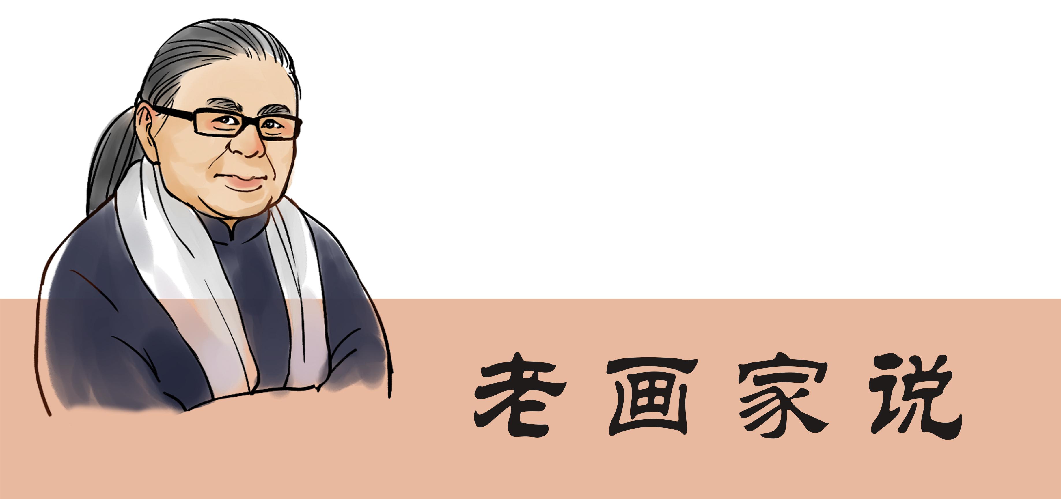 杨大大说 - 模板(3).jpg
