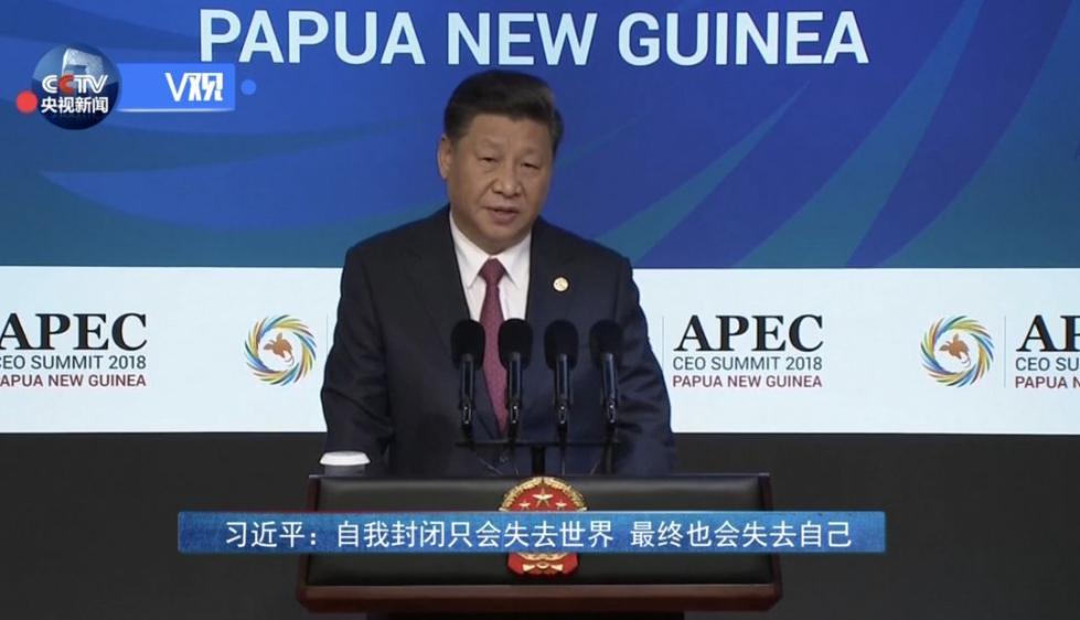 维护APEC进程大局,中国方案彰显大国风范