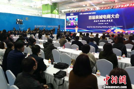 第4届济南电子商务产业博览会暨首届泉城电商大会23日在济南国际会展中心启幕。 梁犇 摄