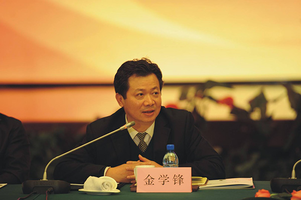 金学峰卸任全国政协外事委员会驻会副主任