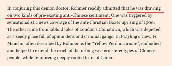 截图来自英国《金融时报》的报道