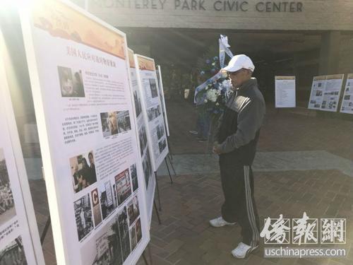 中国侨网公祭活动另设展览让公众更了解这段历史。(美国《侨报》/聂达 摄)