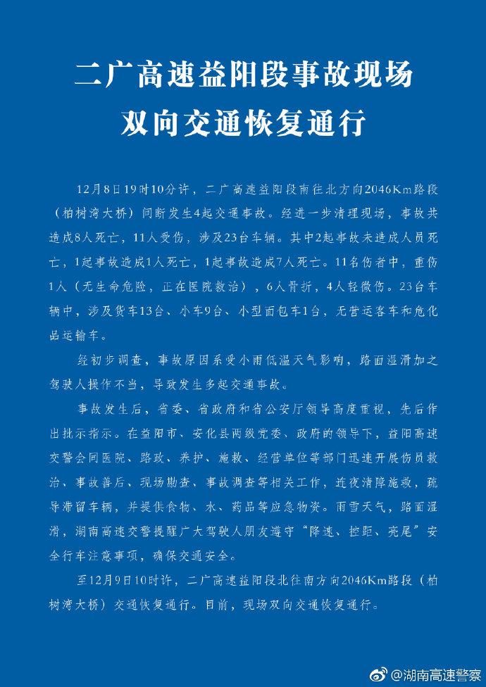 http://www.qwican.com/difangyaowen/484525.html