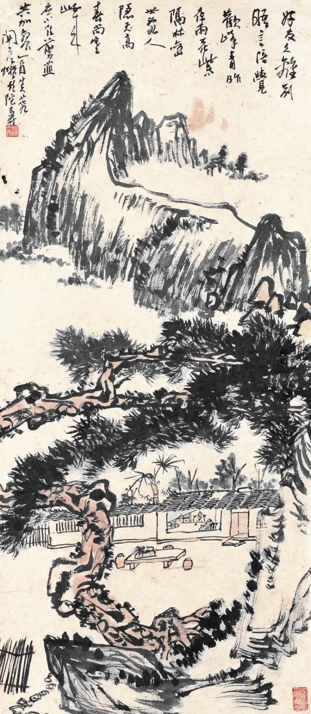 潘天寿 1945年作 松荫夜话.jpg