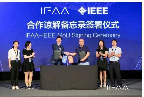 "IFAA FaceID 入选""网络空间可信典型技术"""